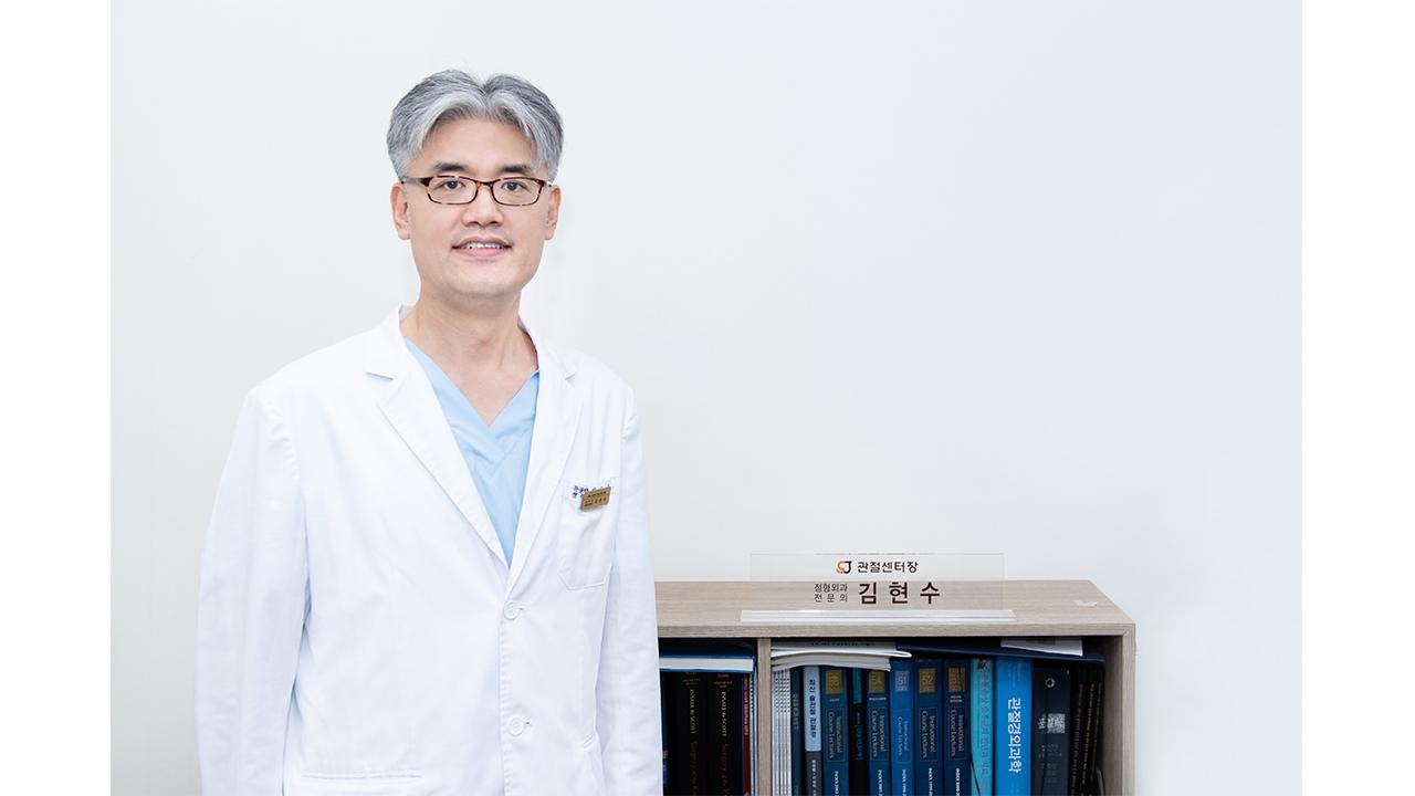 """""""무릎 관절염, 인공관절 로봇수술로 더 정확하게"""""""