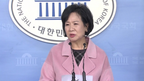 """손혜원 """"야구대표팀 엔트리 '가짜 회의록'"""" vs KBO """"제때 작성"""""""