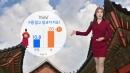 [날씨] 오늘 '한글날' 구름 많고 쌀쌀...밤사이 ...