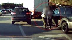 [좋은뉴스] 말벌에 쏘인 남성...경찰의 긴급 이송 작전