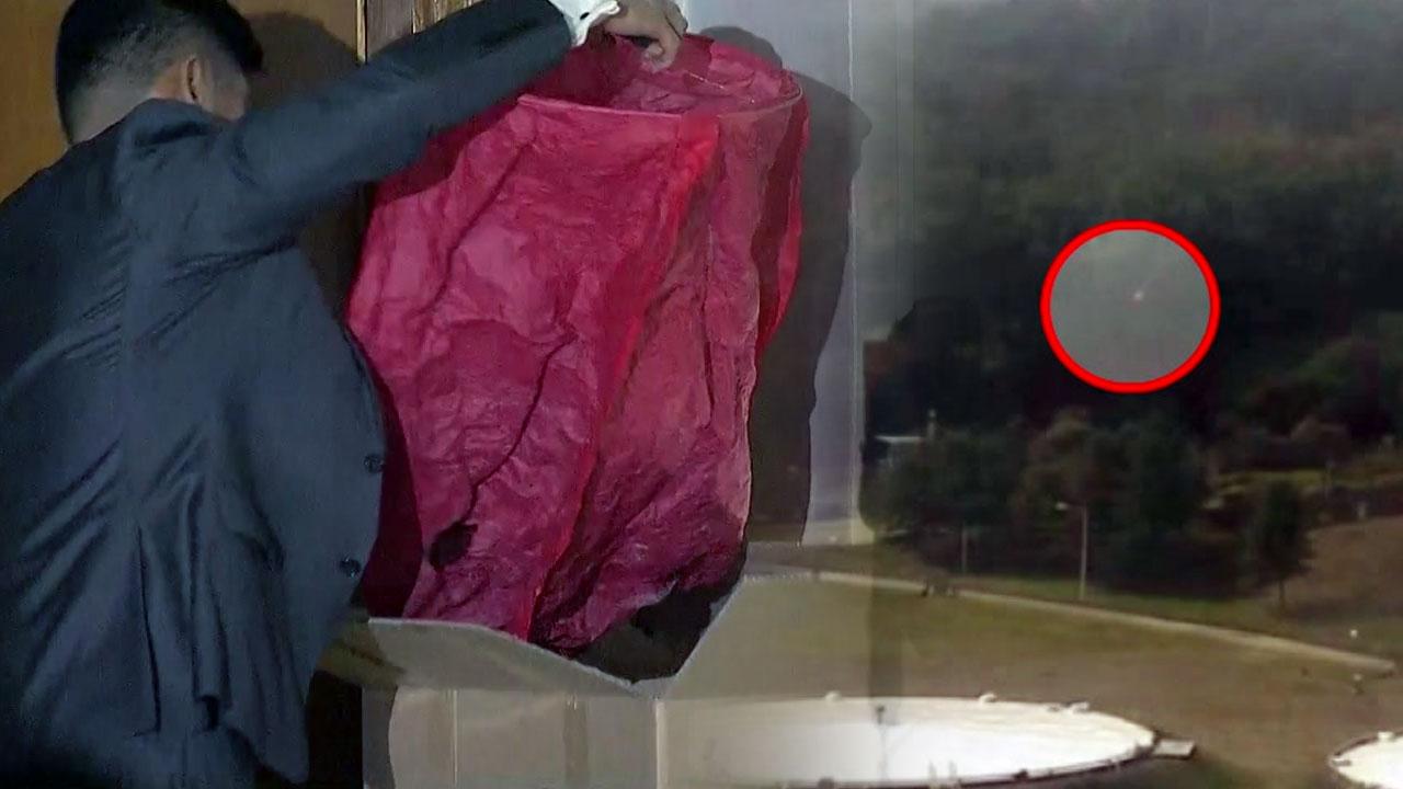 [취재N팩트] '풍등' 날린 스리랑카인 구속영장 반려...'중실화' 적용 가능할까?