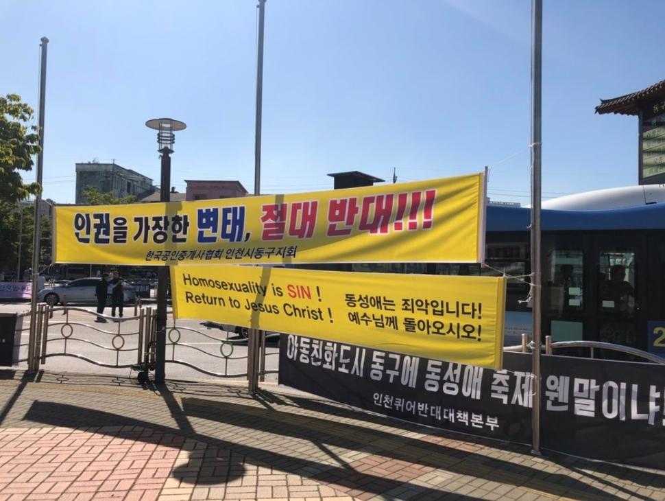 """김승섭 교수, 퀴어축제 참가자 조사... """"응답자 98% 피해 입어"""""""