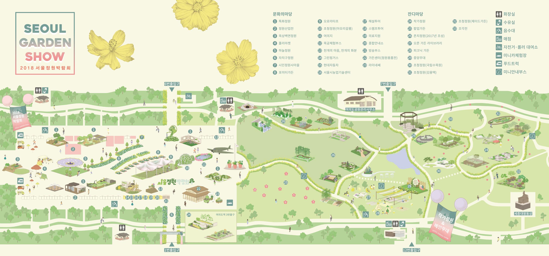 〔안정원의 디자인 칼럼〕 여의도공원에 선보인 95개 아름다운 정원을 느껴본 서울정원박람회