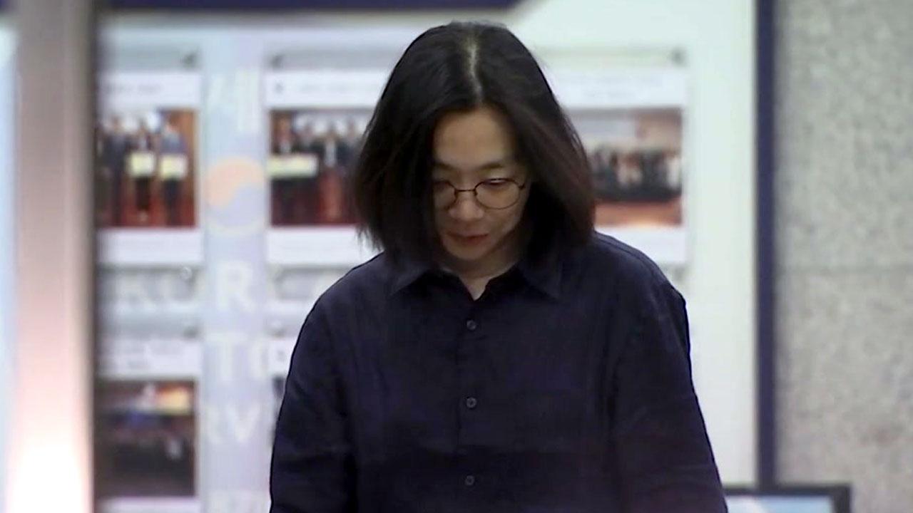 '땅콩회항' 한진그룹 조현아 이혼소송 시작