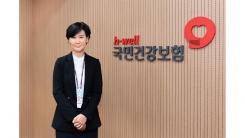 YTN헬스플러스라이프 '2018년 국민건강보험 혜택 확대③' 10월 13일(토) 방송