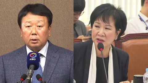 """손혜원 의원 """"벽에 기대어 있었을 뿐...사과할 기회 주고 싶었다"""""""