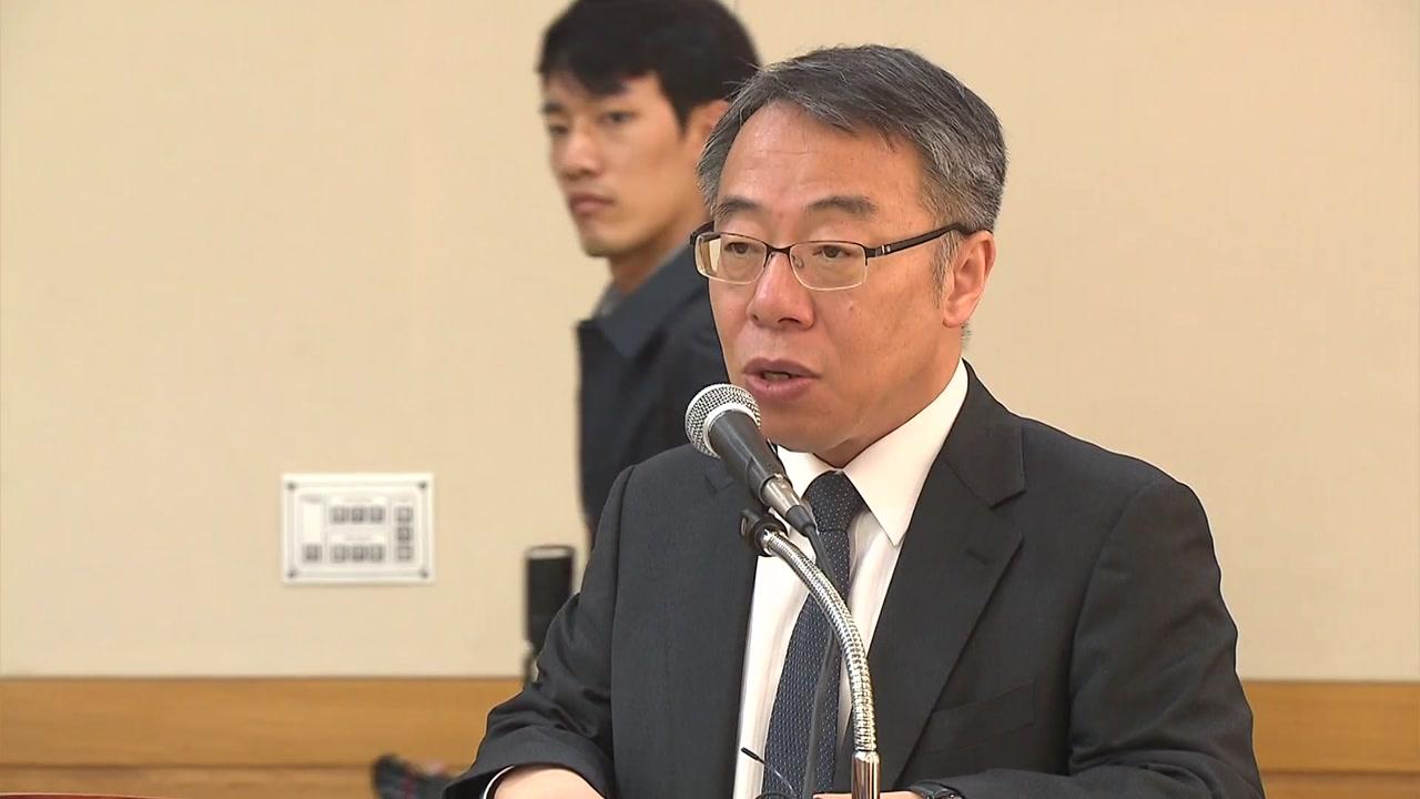 '사법농단 핵심' 임종헌 前 차장 15일 소환