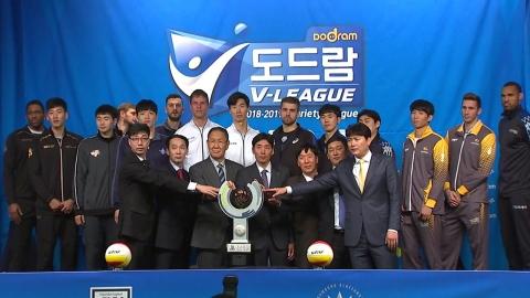 개막 앞둔 V리그, 이적생 활약에 관심