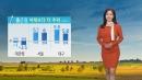 [날씨] 출근길 어제보다 더 추워, 낮 동안 서늘