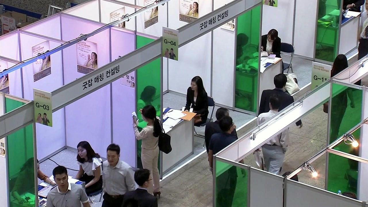[속보] 9월 취업자 1년 전보다 4만 5천 명 증가