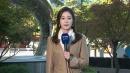 [날씨] 서울 올가을 첫서리, 내륙 얼음...큰 일교차