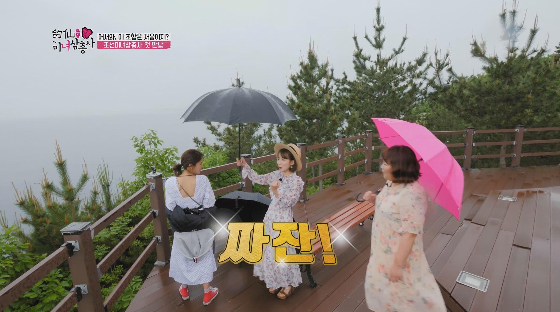 '조선미녀삼총사' 세 선녀 김민경·김지민·지숙 '활약상' 관심 증폭...10월 13일 첫방