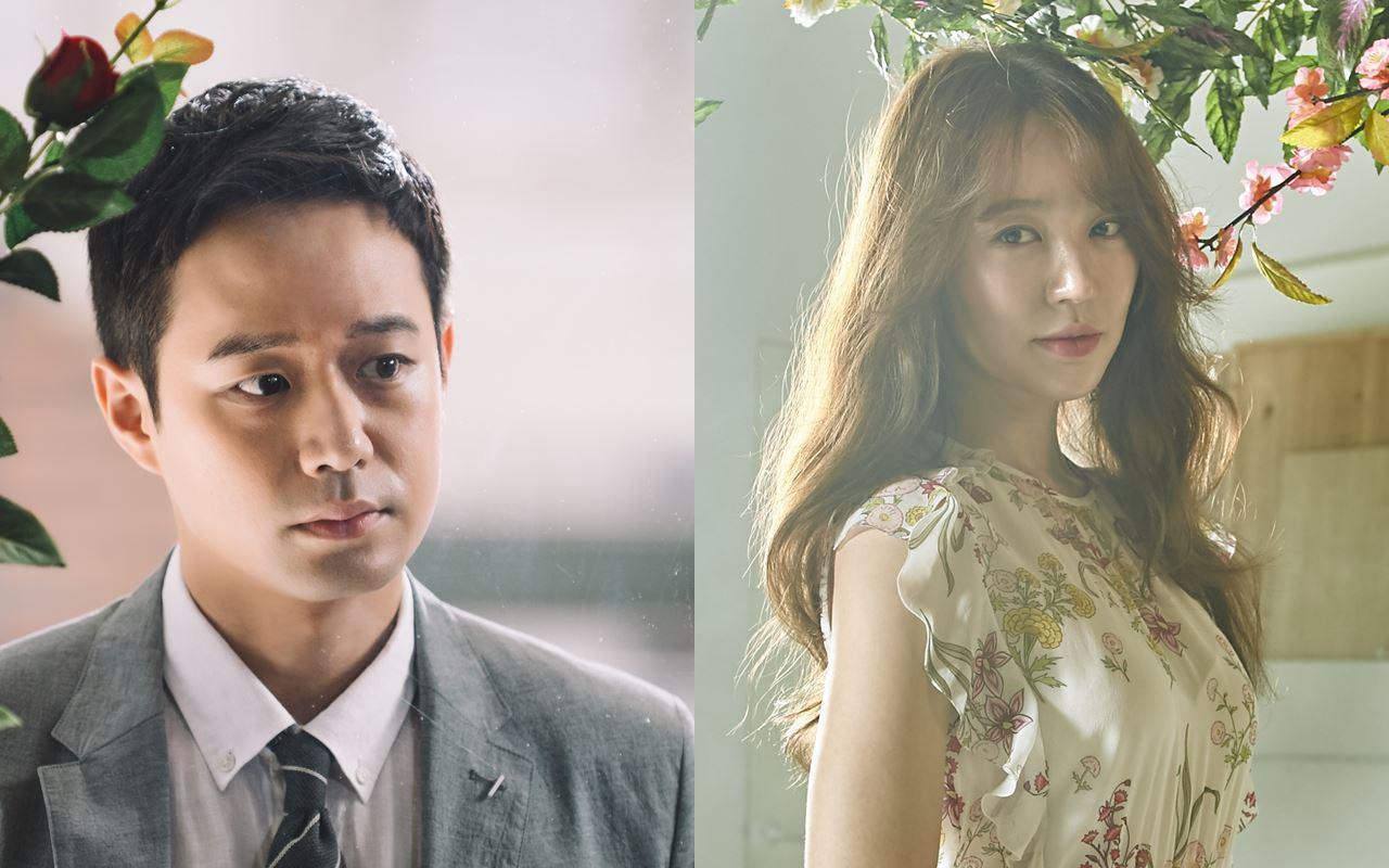 윤은혜·천정명 '설렘주의보', MBN 편성...31일 첫 방송