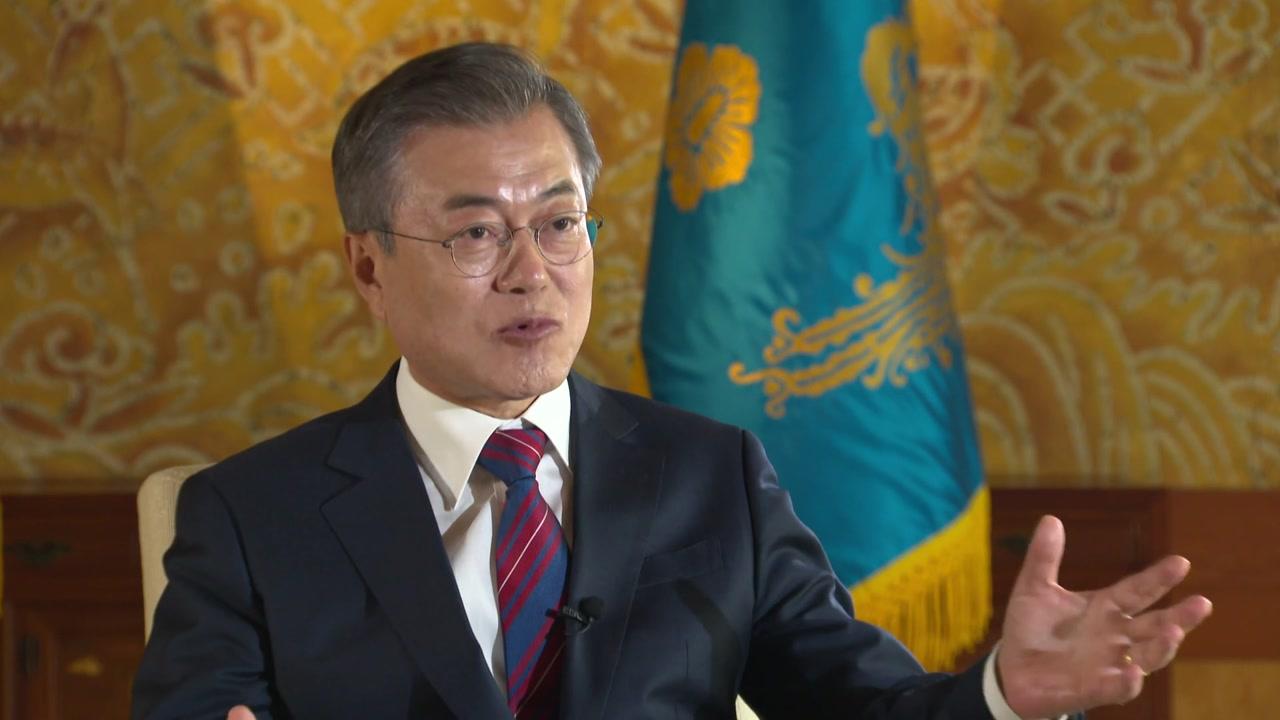 """문 대통령 """"종전선언, 시기 문제일 뿐...北 비핵화 전제 제재 완화도 검토돼야"""""""