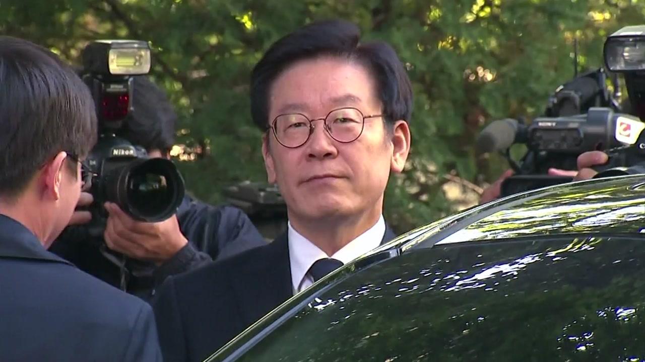 '친형 강제입원 의혹' 이재명 압수수색