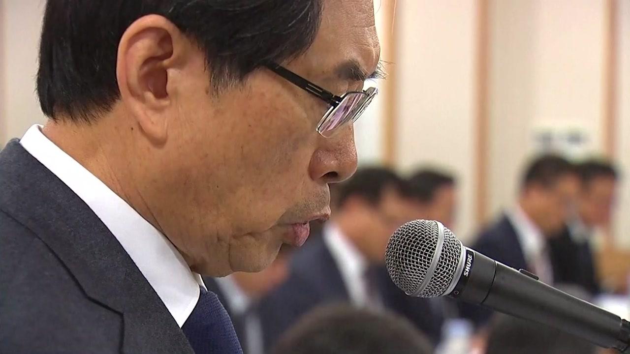 """법무부 장관 """"강정마을 사면, 관련 법 따라 검토"""""""
