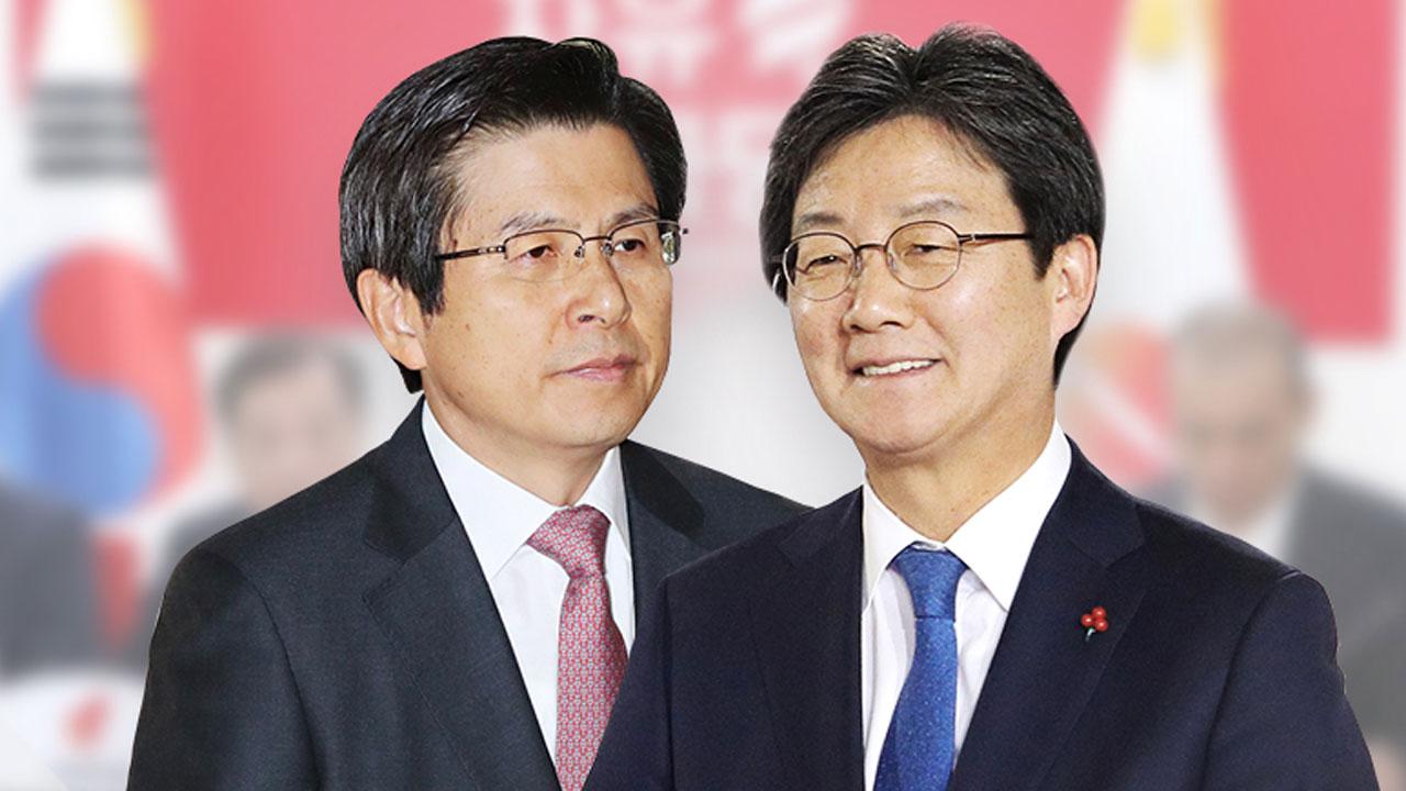 """""""황교안·유승민도 합치자""""...보수통합 시끌"""