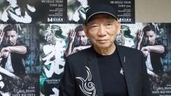 """원화평 감독 """"이병헌, 액션·연기 다 되는 배우"""" (인터뷰)"""