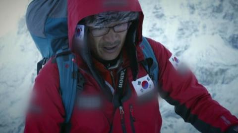 히말라야에 잠든 '진짜 산악인' 김창호...창조적 등반의 대가
