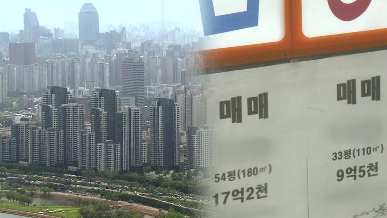 부동산 '단타족' 매매 차익, 5년간 26조 원