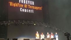 """[H.O.T. 콘서트 후기]②""""내가 어른이 되면 어떤 모습일까"""" 꿈☆이 이루어졌다"""