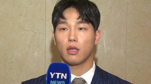 스켈레톤 윤성빈, 대한민국체육상 수상