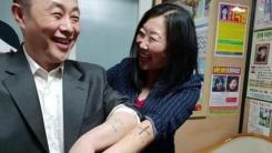 [좋은뉴스] '문신 덕분에'...42년만에 만난 삼남매