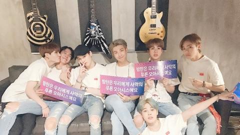 """방탄소년단, 베를린도 접수 """"우린 모두 같은 젊은이"""""""