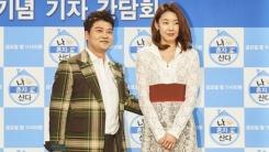 """전현무♥한혜진, 결혼설은 사실무근…""""잘 만나고 있는 중"""" (공식)"""