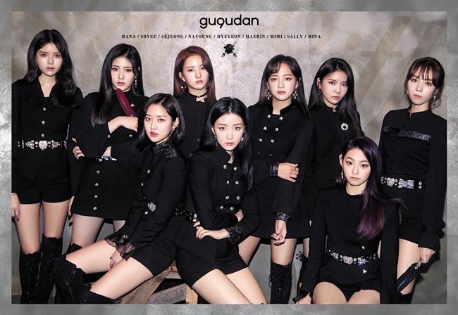 구구단, 11월 6일 세 번째 미니앨범 발표…9개월만
