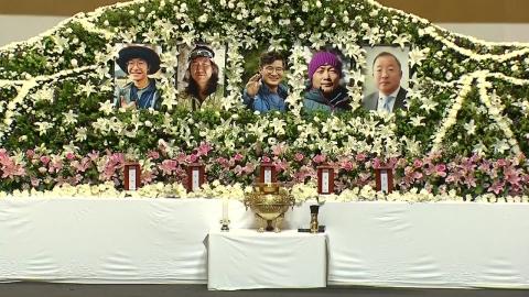 '히말라야 원정대' 조문 행렬...모레(19일) 합동 영결식