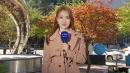 [날씨] 맑지만 찬 바람에 '쌀쌀'...동해안 호우·...