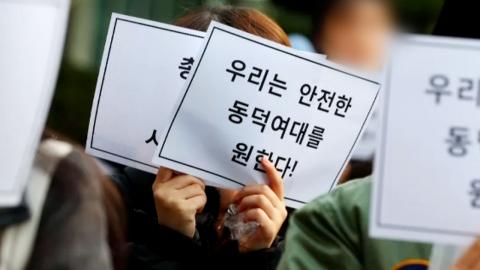 '동덕여대 알몸남' 사건, 학생들이 분노한 진짜 이유