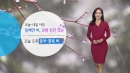 [날씨] 오늘 비 오며 쌀쌀, 강원 산간 호우주의보