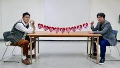 '암수살인', 개봉 15일 만에 300만 돌파