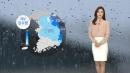 [날씨] 설악산 첫눈 4cm 쌓여...동해안·내륙 비