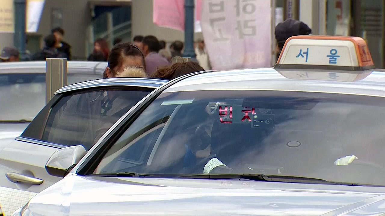 '택시 대란' 없어...오후 집회서 2R 예고