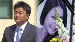 """[취재N팩트] 장자연·임우재 통화기록 입수...담당 검사 """"외압 없었다"""""""