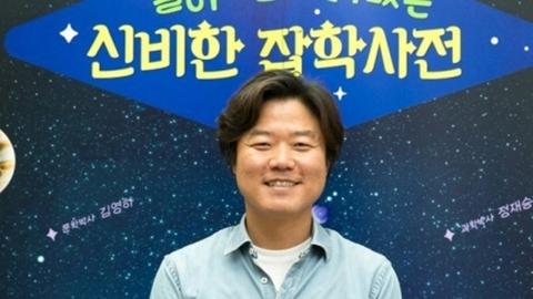 """나영석 PD """"루머, 거짓…유포자 선처 없다, 고소 예정"""" (공식)"""