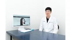 YTN헬스플러스라이프 '눈꺼풀! 인상과 눈 건강을 좌우한다?' 10월 20일(토) 방송