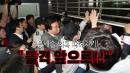 [영상] 김성태, '돌격 앞으로'...조원진
