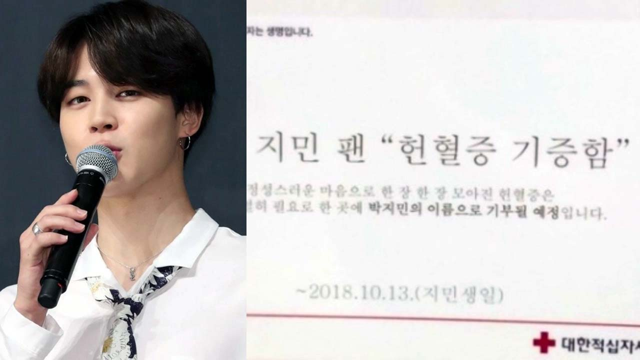 [좋은뉴스] 방탄소년단 지민 팬들, 헌혈 릴레이 나서
