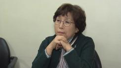 [취재N팩트] 어린이집총연합회 불법 정치후원금 의혹
