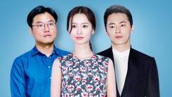 """[취재N팩트] 도 넘은 루머...정유미·나영석·조정석 """"법적 대응"""""""