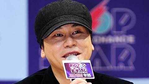 [Y이슈] 정유미·조정석 이어 양현석도...지라시에 강경 대응 예고