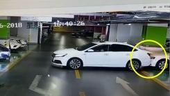 주차장에서 마세라티, 아우디, BMW 전부 박은 운전자