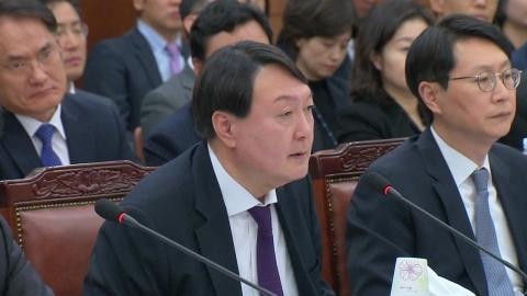 법원·검찰, 국감에서 주고받은 '사법농단' 신경전