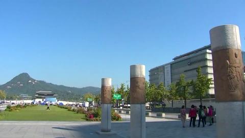 [날씨] 주말 맑고 공기 깨끗...큰 일교차 유의