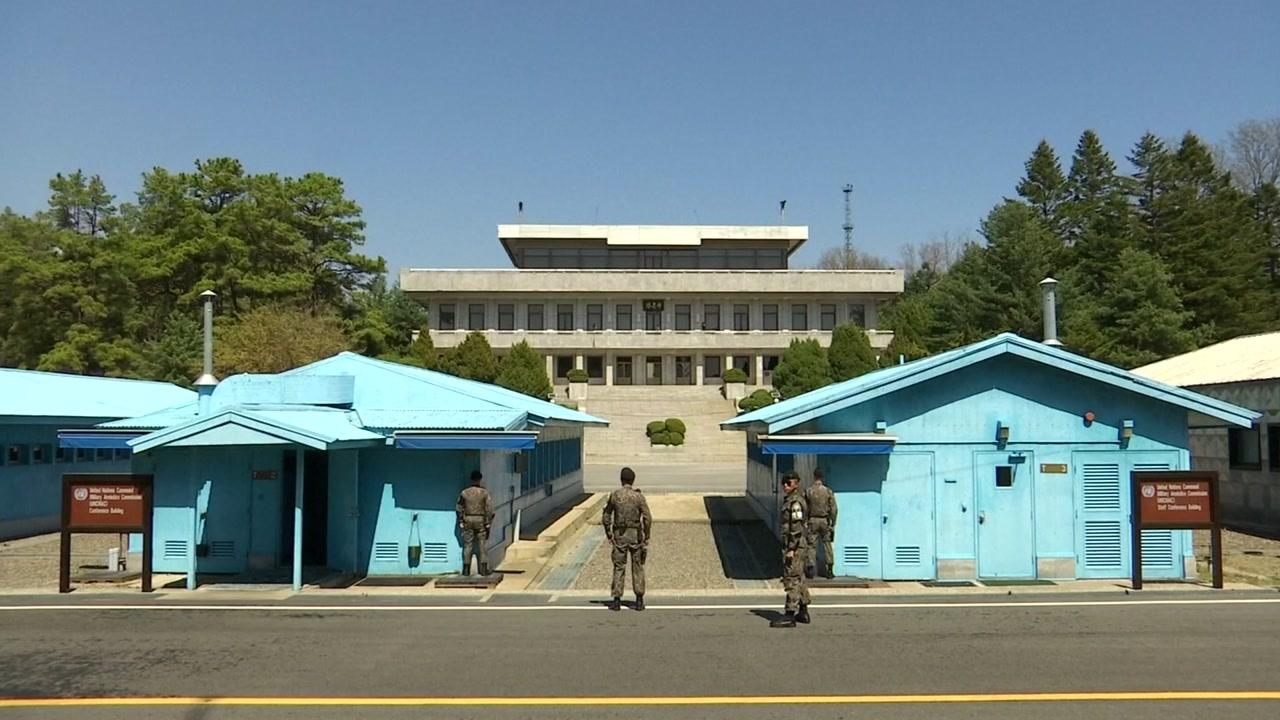 'JSA 비무장화' 남북 지뢰 제거 작업 공식 종료