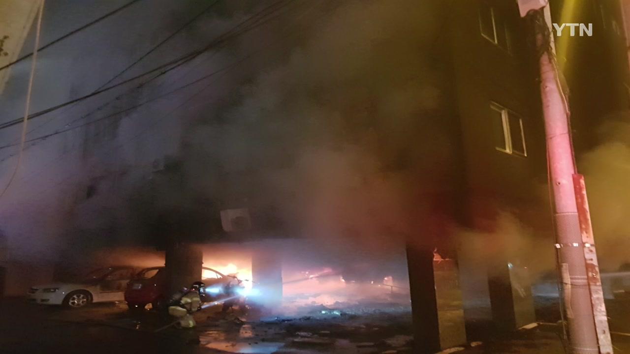 김해 원룸서 화재... 4살 아이 숨지고 9명 부상